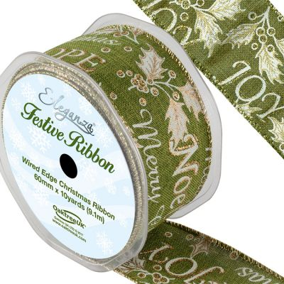 Christmas Holly Ribbon Green/Gold