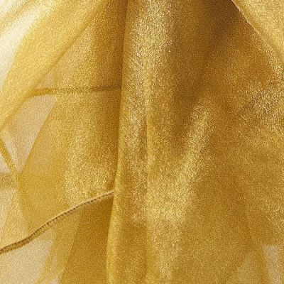 Organza Fabric - Copper