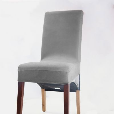 Suede Dining Chair Cover - Grey