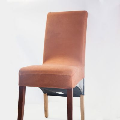 Suede Dining Chair Cover - Tan