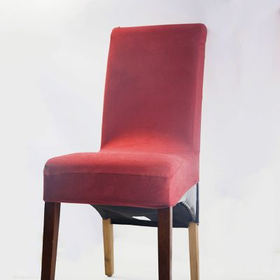 Suede Dining Chair Cover - Red